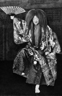 Noh Actor in Karaori Robe
