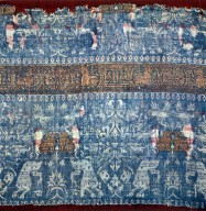 Fabric Fragment with Confronted Dogs