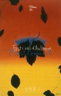 Autumn Festival at Montfermeil Poster