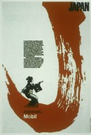 Mobil Poster