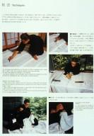 Tsujigahana Shibori Process