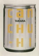 Can of Takara Chu-Hi Beverage