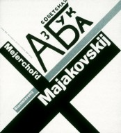 Majakovskij, Mejerchol'd, Stanislavskij Catalog for Traveling Exhibition
