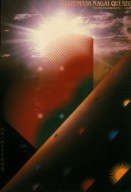 Exhibition Poster for Kazumasa Nagai Quebec