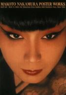 Exhibition Poster for Makoto Nakamura Poster Works