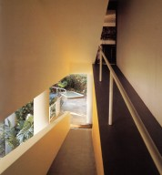 Oscar Niemeyer House