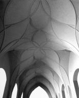Curved Rib Vault