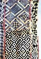 Kuba Textile with Raffia