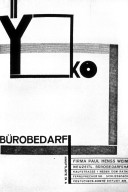 Brochure for Burobedarf Office Supplies Firm