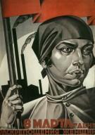 Women's Emancipation Day