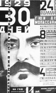 Poster for Monthly Magazine, 30 Days