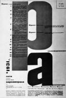 Revolutsyonnaya Arkhitebtura Magazine