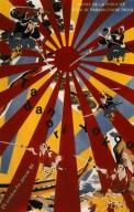 Poster for Tandanori Yokoo at Musee de la Publicite