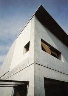 Gotoh Museum