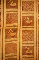 Andes Textile with Brocaded Strips