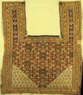 Camel Apron or Horse Blanket