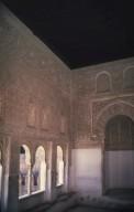 Alhambra: Oratory