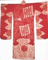 Furisode Kimono, Shibori
