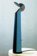 Gibigiana Table Lamp