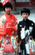 Note Obi Kimono, Children