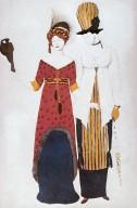 Fantasie sur le Costume Moderne 1910