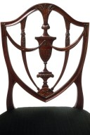 Shield-Back Side Chair with Urn Splat