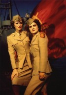 Corporal Beth Haddow and Private First Class Dorothy Hamilton