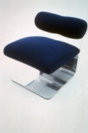 Mirrored Polished Aluminum Seat Section