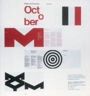 SFMOMA Monthly Calendar