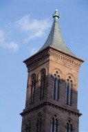 Smithsonian Institution Buildings