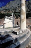Sanctuary of Athena Pronaia: Doric Tholos
