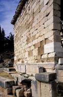 Delphi: Treasury of the Athenians