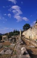 Delphi: Stoa of the Athenians