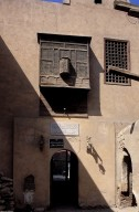 Cairo: Mashrabiya Windows