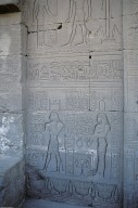 Dendara Complex; Temple of Hathor