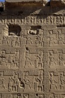 Dendara Complex; Temple to the Birth of Isis