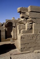 Dendara Complex; Coptic Church