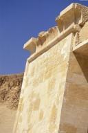Mortuary Temple of Queen Hatshepsut