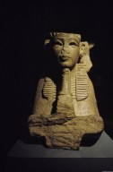 Luxor Museum Collection Items