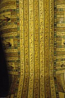 Mummiform Coffin of Nespekashuty, Priest of Montu