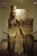 Collection: Items from the Cachette Court, Precinct of Amun-Re