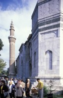 Mosque Complex of Bayezid I