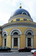 Church of the Consolation of all Sorrows