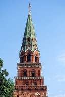 Moscow Kremlin: Walls and Towers