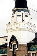 Yaroslavsky Rail Terminal