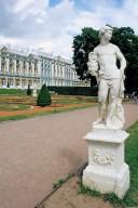 Tsarskoye Selo [site]