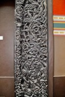 Church of Flaa Door [plaster cast]