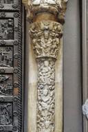 Church of Sankt Maria im Kapitol Door [plaster cast of part of the door]