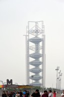Linglong Tower (Multifunctional Studio Tower)