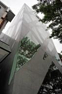 Tod's Omotesando Building
